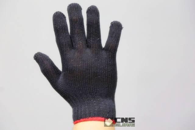 ถุงมืออุตสาหกรรม
