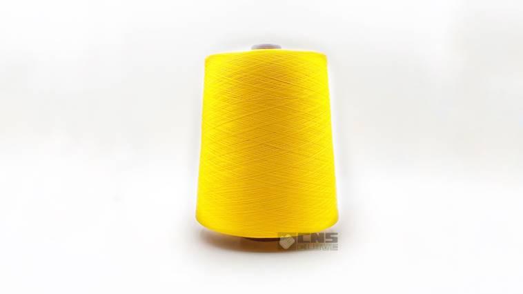 ไหมโพ้งขอบถุงมือสีเหลืองเข้ม