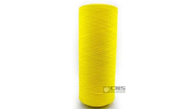 ไหมโพ้งขอบถุงมือสีเหลือง