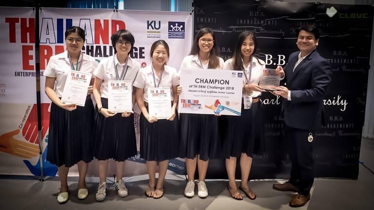 แชมป์การแข่งขัน TH ERM Challenge 2018