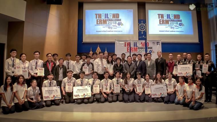 การแข่งขัน TH ERM Challenge 2018