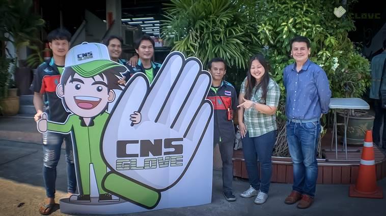 CNS Mascot